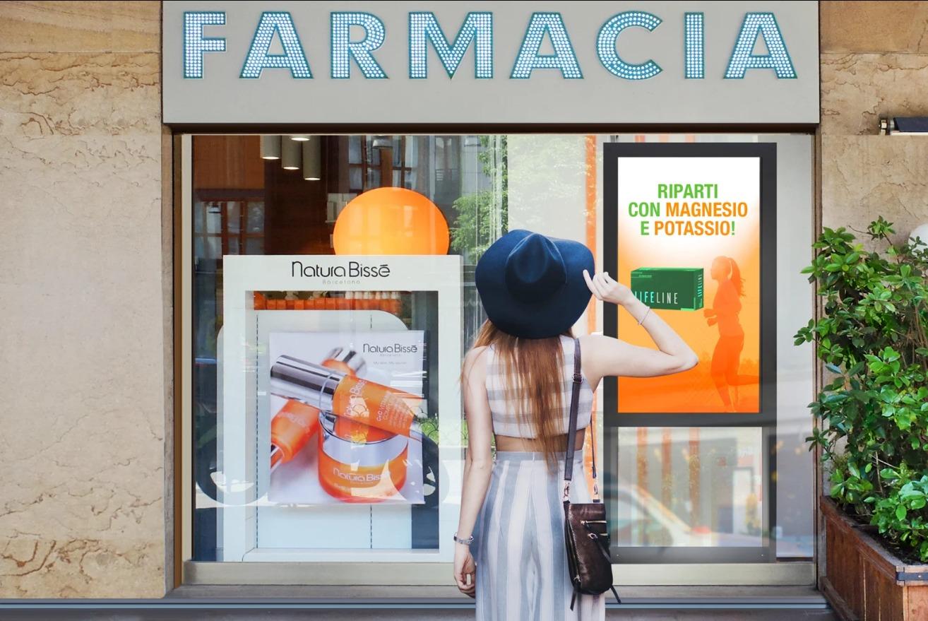 immagine di una farmacia: vetrina interattiva prezzo hubanero